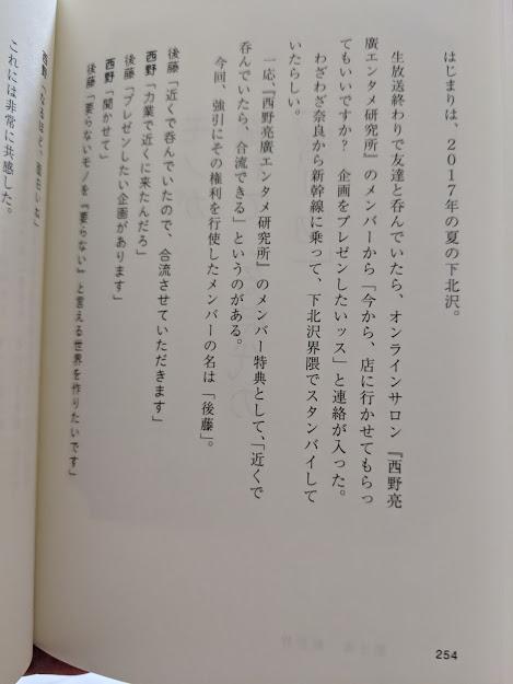 f:id:anatano-kameya-2014:20190408213423j:plain