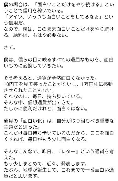f:id:anatano-kameya-2014:20190408222410p:plain