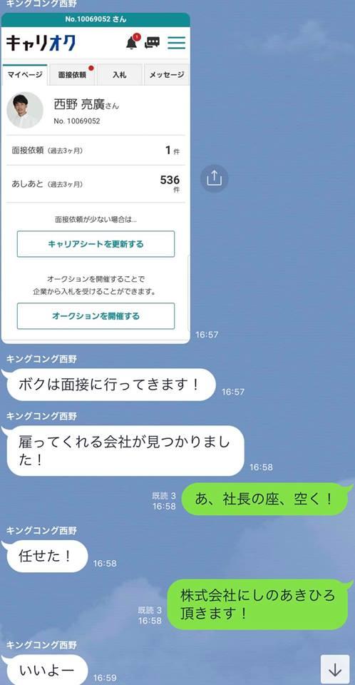 f:id:anatano-kameya-2014:20190414220902j:plain