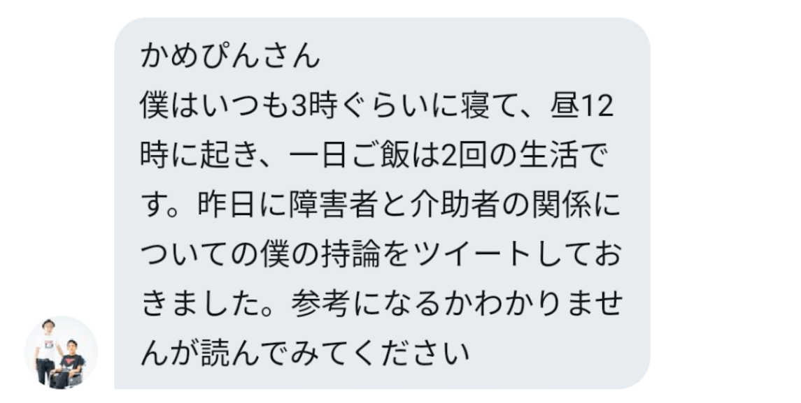 f:id:anatano-kameya-2014:20190418000151p:plain