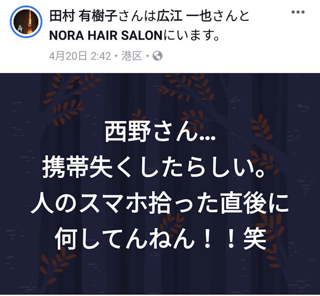f:id:anatano-kameya-2014:20190423225510p:plain