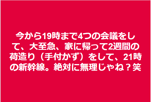 f:id:anatano-kameya-2014:20190429234517p:plain