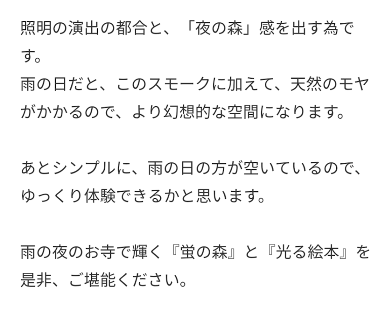 f:id:anatano-kameya-2014:20190501093838p:plain