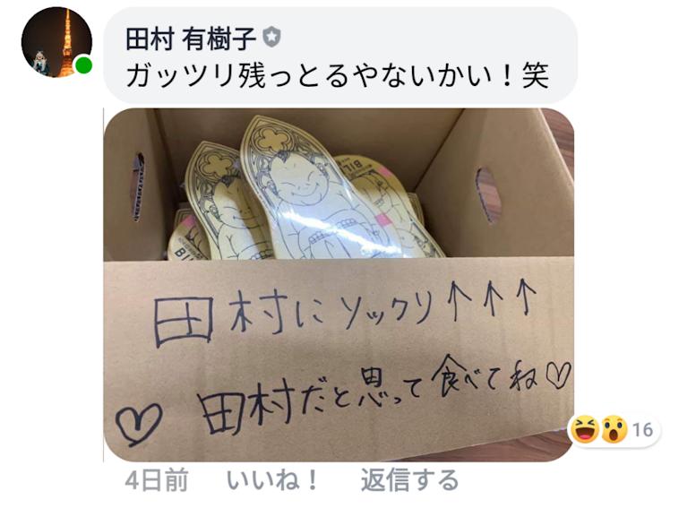 f:id:anatano-kameya-2014:20190506173130p:plain
