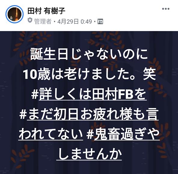 f:id:anatano-kameya-2014:20190506211738p:plain