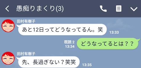 f:id:anatano-kameya-2014:20190506231110p:plain