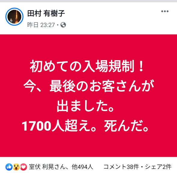 f:id:anatano-kameya-2014:20190512215952p:plain