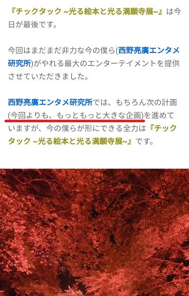 f:id:anatano-kameya-2014:20190512231845p:plain