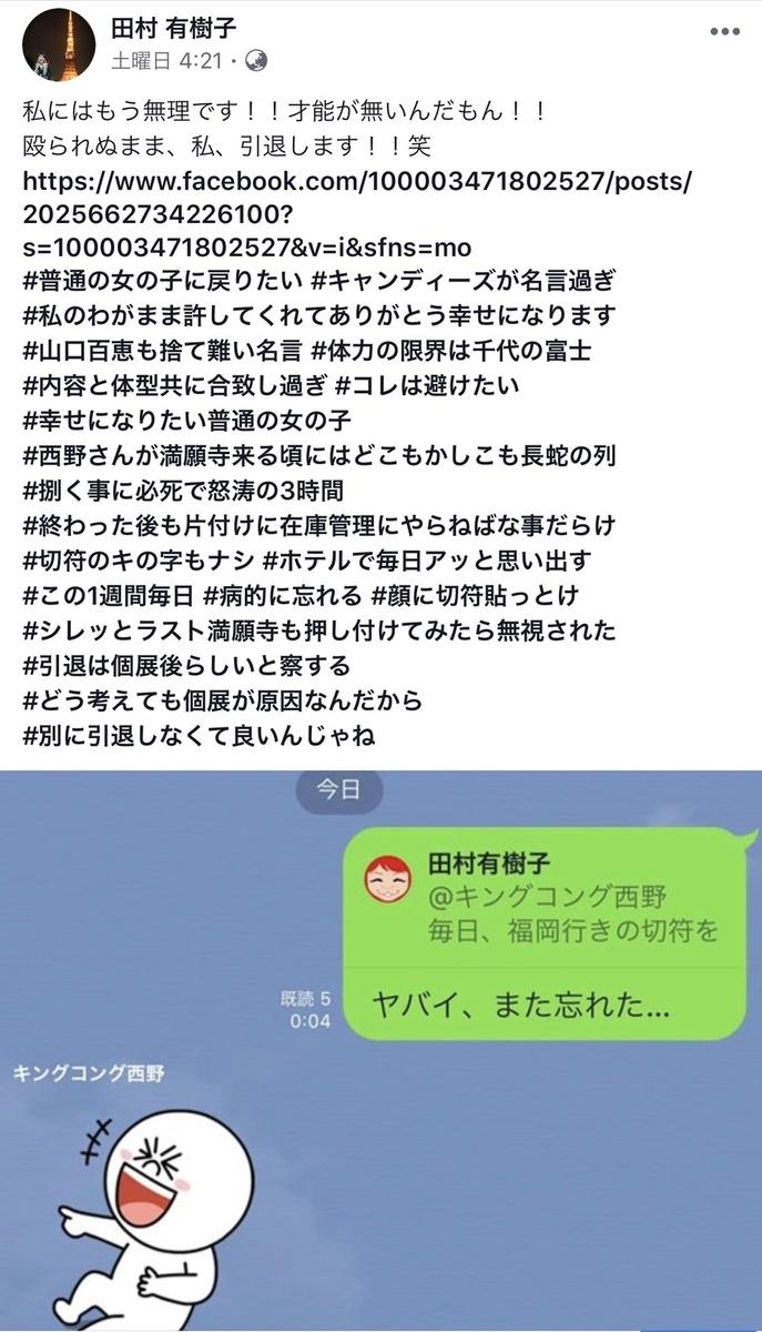 f:id:anatano-kameya-2014:20190514225144j:plain