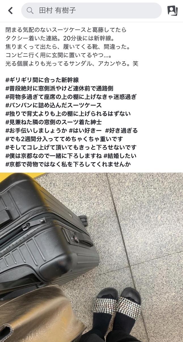f:id:anatano-kameya-2014:20190514225507j:plain