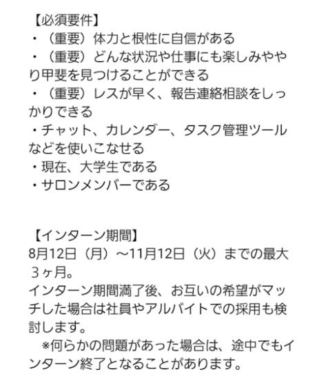 f:id:anatano-kameya-2014:20190521235211p:plain