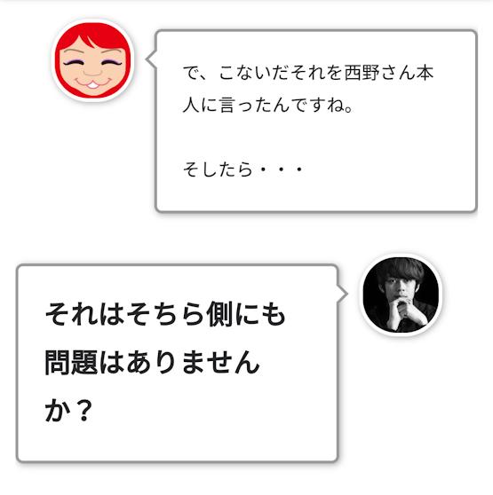 f:id:anatano-kameya-2014:20190527000136p:plain