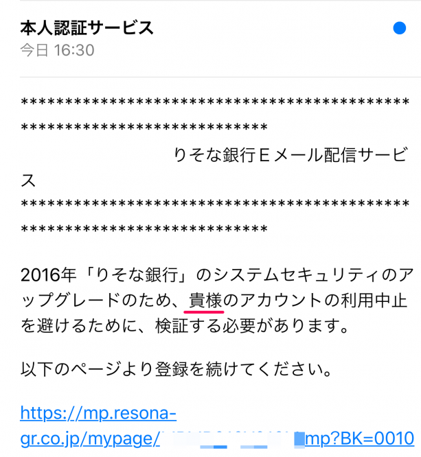 f:id:anatano-kameya-2014:20190614212554p:plain