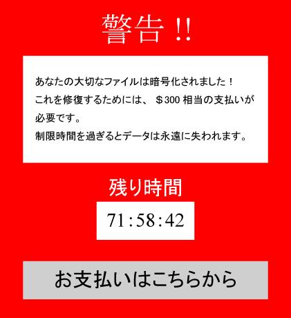 f:id:anatano-kameya-2014:20190614213554p:plain