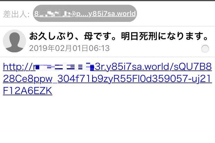 f:id:anatano-kameya-2014:20190614223401j:plain
