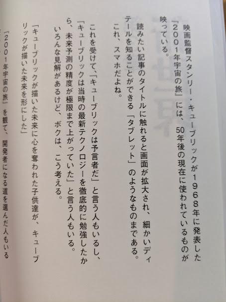 f:id:anatano-kameya-2014:20190707215509j:plain