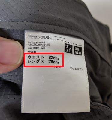 f:id:anatano-kameya-2014:20190715183027p:plain