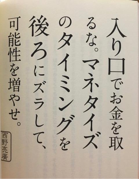 f:id:anatano-kameya-2014:20190727182753j:plain