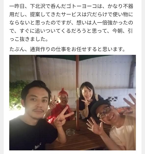 f:id:anatano-kameya-2014:20190801230704p:plain