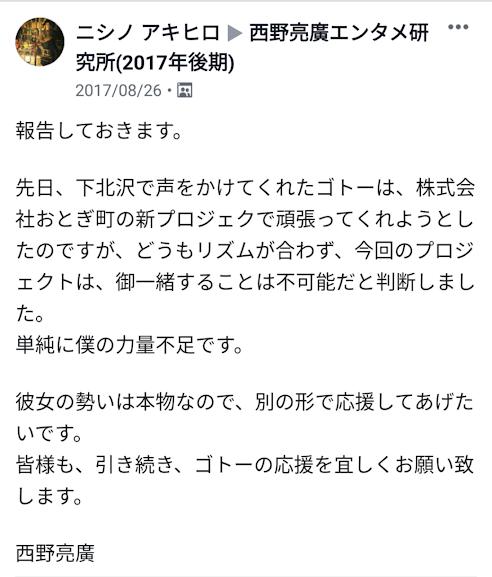 f:id:anatano-kameya-2014:20190801231739p:plain