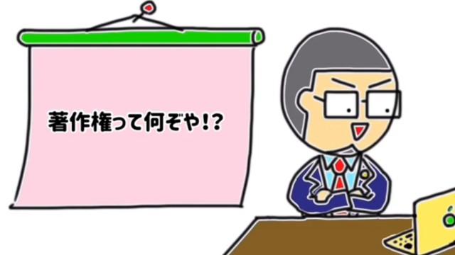 f:id:anatano-kameya-2014:20190805124114j:image
