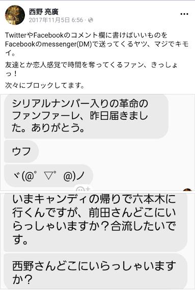 f:id:anatano-kameya-2014:20190820223315p:plain