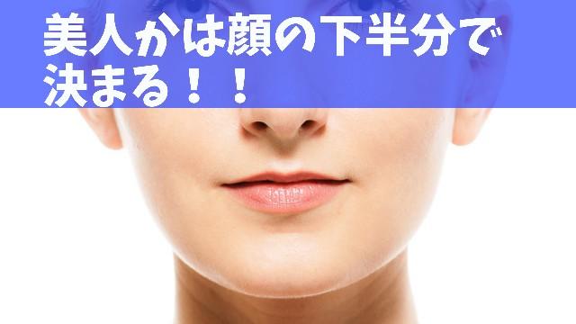 f:id:anatano-kameya-2014:20190909104908j:image