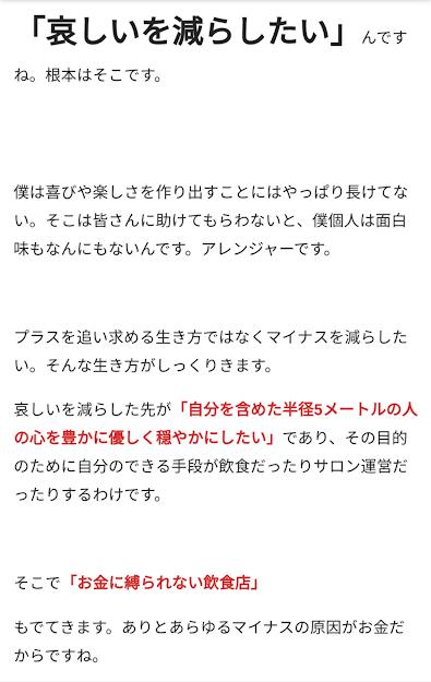 f:id:anatano-kameya-2014:20190916070211p:plain