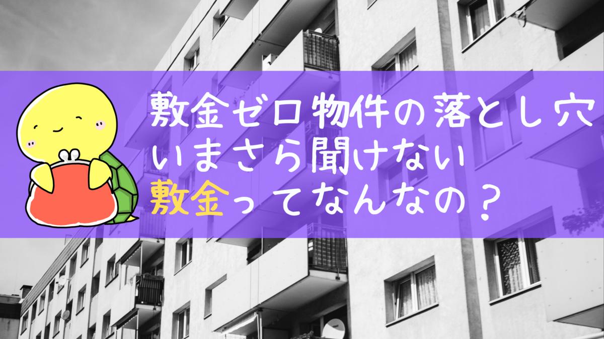 f:id:anatano-kameya-2014:20190917232443p:plain