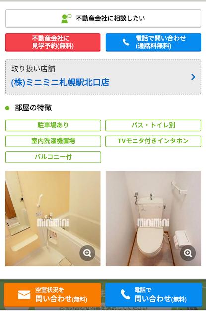 f:id:anatano-kameya-2014:20190918215322p:plain