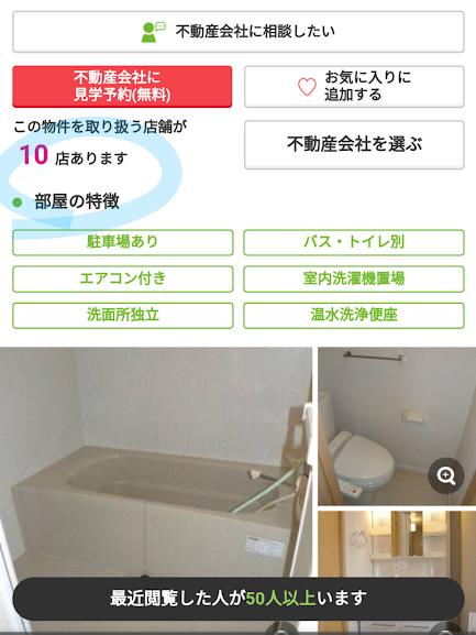 f:id:anatano-kameya-2014:20190918221035p:plain