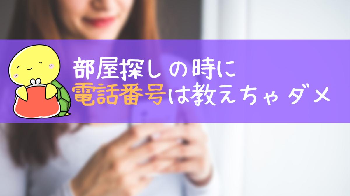 f:id:anatano-kameya-2014:20190918235120p:plain