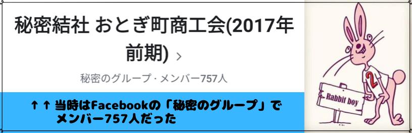 f:id:anatano-kameya-2014:20190922092756p:plain