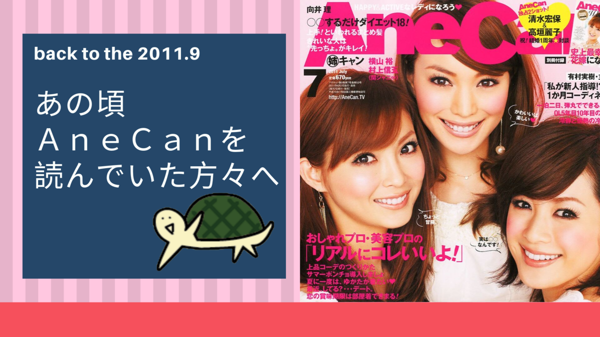 f:id:anatano-kameya-2014:20191001161321p:plain