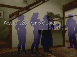 f:id:anatano-kameya-2014:20191021225413j:plain