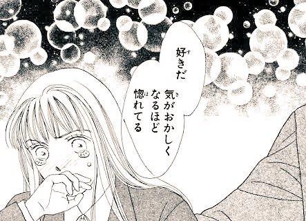 f:id:anatano-kameya-2014:20191022224818j:plain