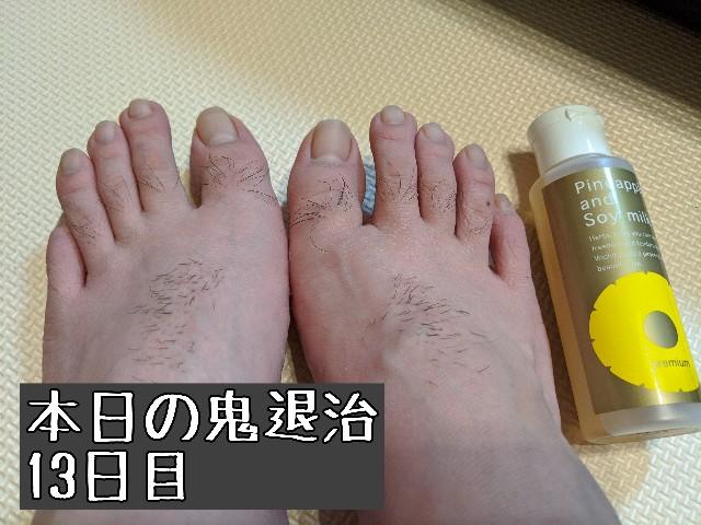 f:id:anatano-kameya-2014:20200522135047j:image