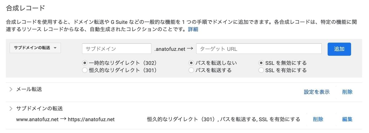 f:id:anatofuz:20200518173445j:plain