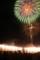 京都新聞写真コンテスト ナイアガラに浮かぶ