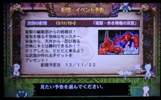 2013-11-22-12028129.jpg