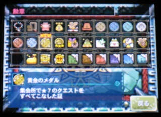 E382AAE383BCE383ABE382AFE383AAE382A2E58BB2E7ABA0.jpg