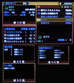 E382ABE38396E38388E680A7E883BD.jpg