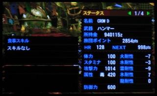 E382AFE382B7E383A3100-ST.jpg