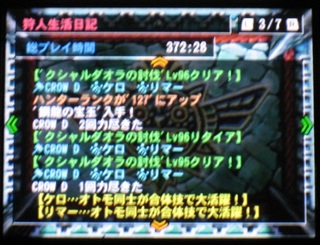 E382AFE382B7E383A393-3.jpg