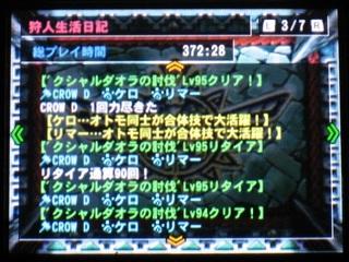 E382AFE382B7E383A393-4.jpg