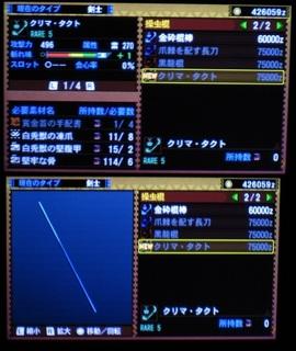 E382AFE383AAE3839EE382BFE382AFE38388.jpg