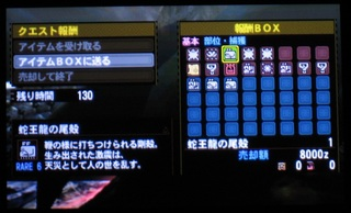 E5BCB7E58C96E38380E383A9E5A0B1E985AC.jpg