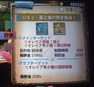 DSC_0734.JPG