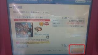 DSC_1230.JPG