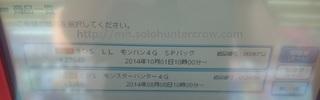 DSC_1767.JPG